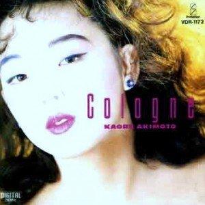 Kaoru Akimoto - Cologne  dans Funk & Autres kaoru-akimoto-cologne-300x300