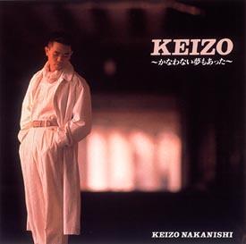 KEIZO / 探偵  dans Funk & Autres keizo1991
